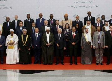 Muslim Leaders Discuss Israeli Colonization