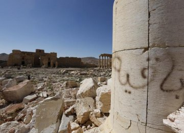 IS Planted Thousands of Mines in Palmyra