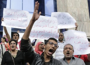 Sisi Seeks to Mobilize Egyptians Ahead of Protests