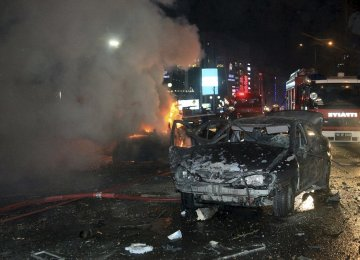 Turkey Conducts Airstrikes  After Suicide Car Bombing