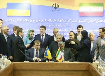 Iran Mulls Agro Exports to Ukraine