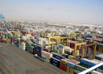 Tariff Categories to Shrink