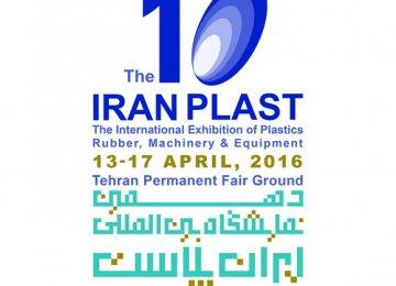 """500 Int'l Firms to Attend """"Iran Plast"""""""