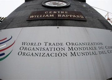 Iran Marching Toward WTO Accession