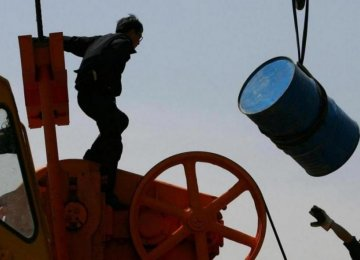 IEA: Oil Prices Might Have Bottomed Out