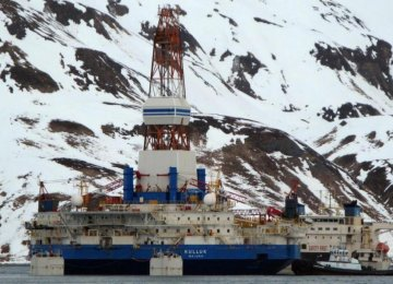 Obama to Reverse Course on Atlantic Oil Drilling