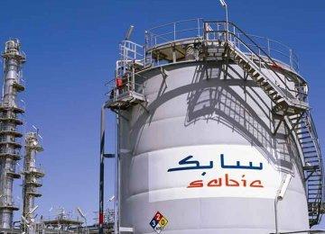 SABIC Extends Profit Slump