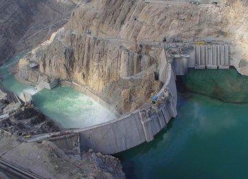 Seimareh Dam, Power Plant Inaugurated