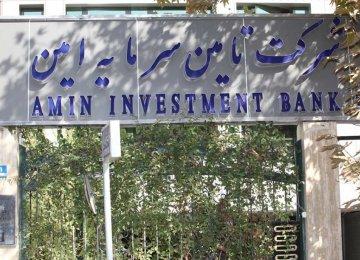 Amin Bank, German Firm to Facilitate Trade