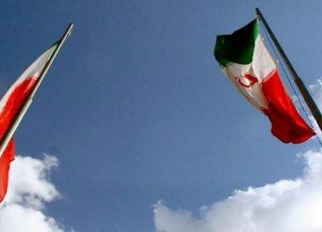 Iran Outperforming Peer Economies, IMF Says