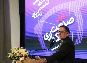 Iran Links Up With 264 International Banks