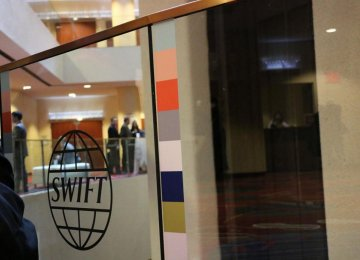 4 Regional Banks Linked to SWIFT