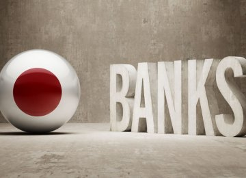 Japan Eager to Set Up Banks
