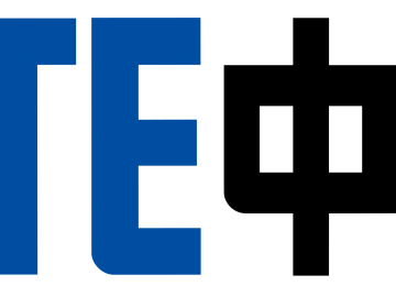US to Penalize ZTE Over Iran Trade