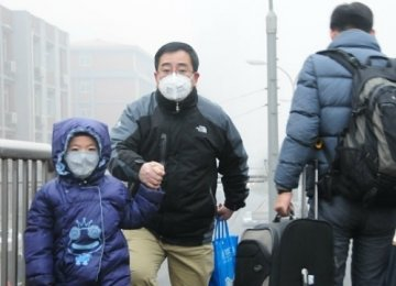 Pollution Probe After China Students Take Ill