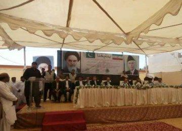 2nd Iran-Built Hospital in Pakistan