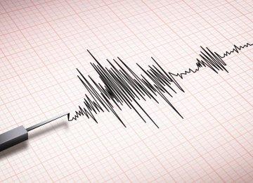 Quake Jolts Khorasan Razavi