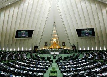 Majlis Rejects Crucial Environment Bill