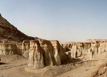 Iran-Portugal Geopark Link Up Espoused
