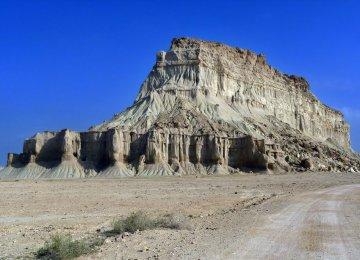 Qeshm Co. Focus on Sustainable Tourism