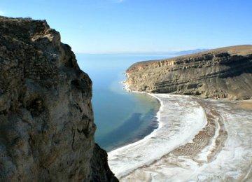 Lake Urmia Inflow on Target