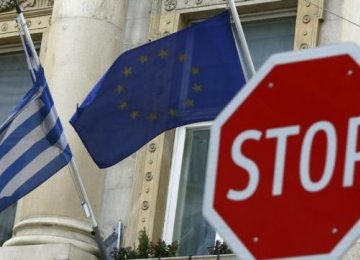 Eurozone, IMF Split Over Greece Reform