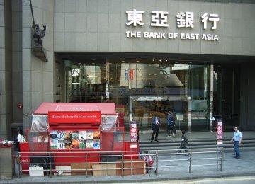 HK Rating Cut