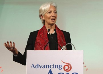 IMF Urges BRICS, AIIB Cooperation