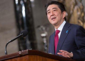 BOJ May Expand Stimulus Again