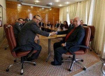 $2.8b IMF Bailout for Tunisia