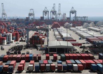 US Trade Deficit Widens