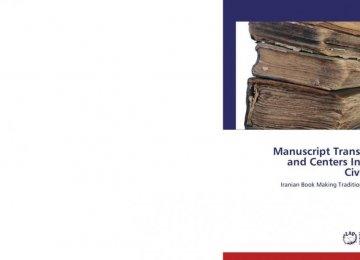 Book on Persian  Manuscripts in  English, German