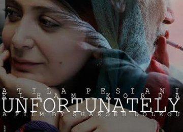 Iran Short Film Wins HK Award