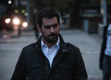 Shahab Hosseini in Iran-UK Film