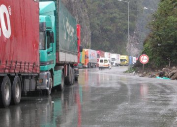 Cross-Border Cooperation  With Turkey