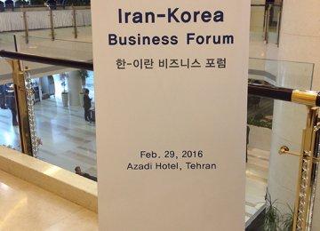 Seoul Pledges €5b More for Tehran Trade Ties
