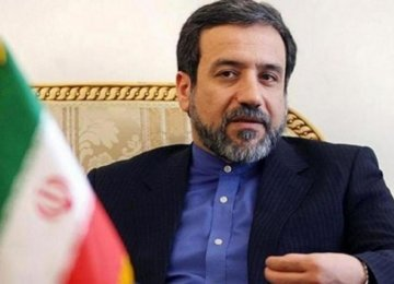Foreign Banks Reassured About Iran Business