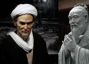 Reexploring Sa'di, Confucius in Tehran