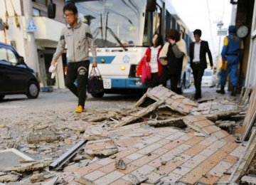 80,000 Vehicle Output Lost to Japan Quake
