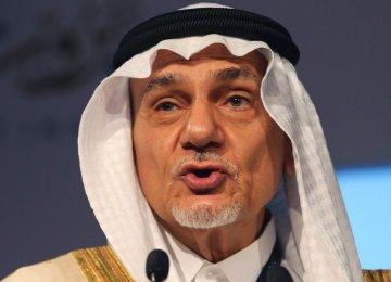 Saudi Prince: Trump Shouldn't Scrap Iran Deal