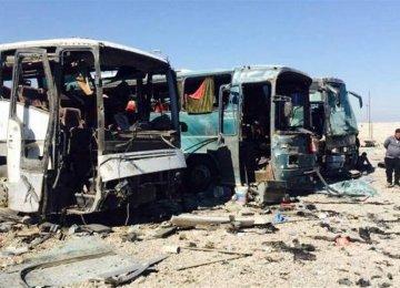 Samarra Pilgrimage Banned After Terror Attack
