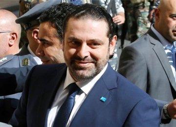 Hariri to Form Lebanese Gov't