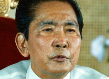 Philippines  Grants Marcos Hero's Burial