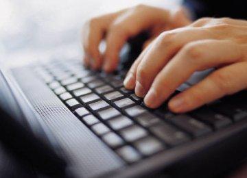 Customs Procedures Go Online