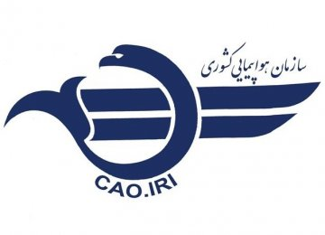 Iran-Australia Aviation MoU