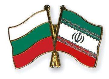 Iran-Bulgaria Customs Cooperation