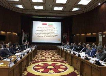 Indonesia-Iran Economic Commission Convenes