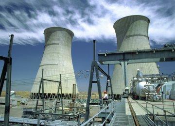 $350m Kerman Power Plant Comes on Stream