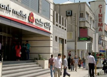Iran Banks Catching Up After Years of Isolation