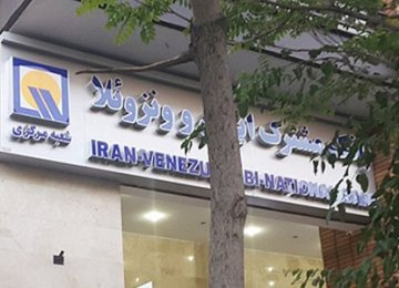 Iran to Sell Shares in Joint Bank With Venezuela